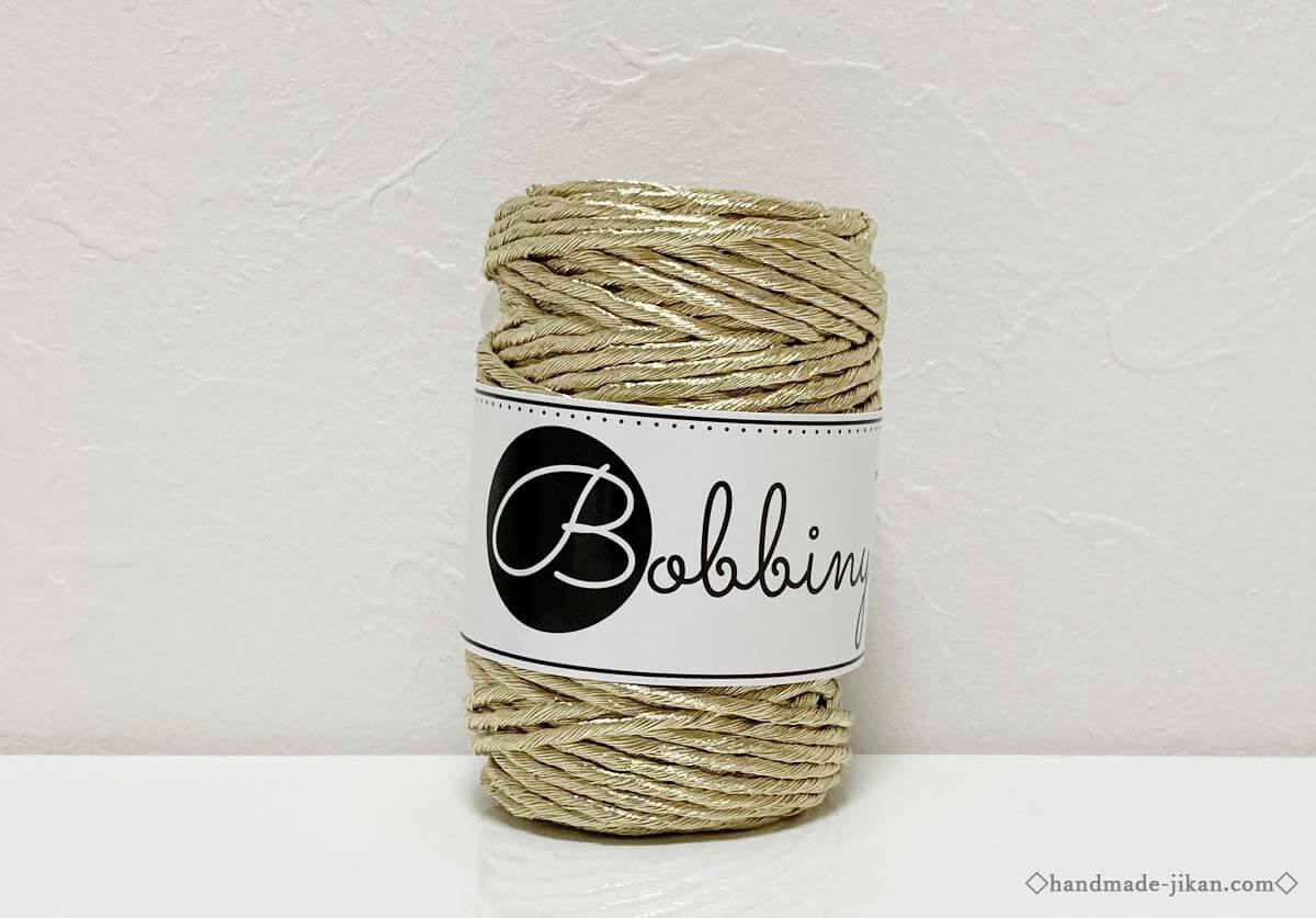 Bobbiny(ボビニー)メタリックの糸