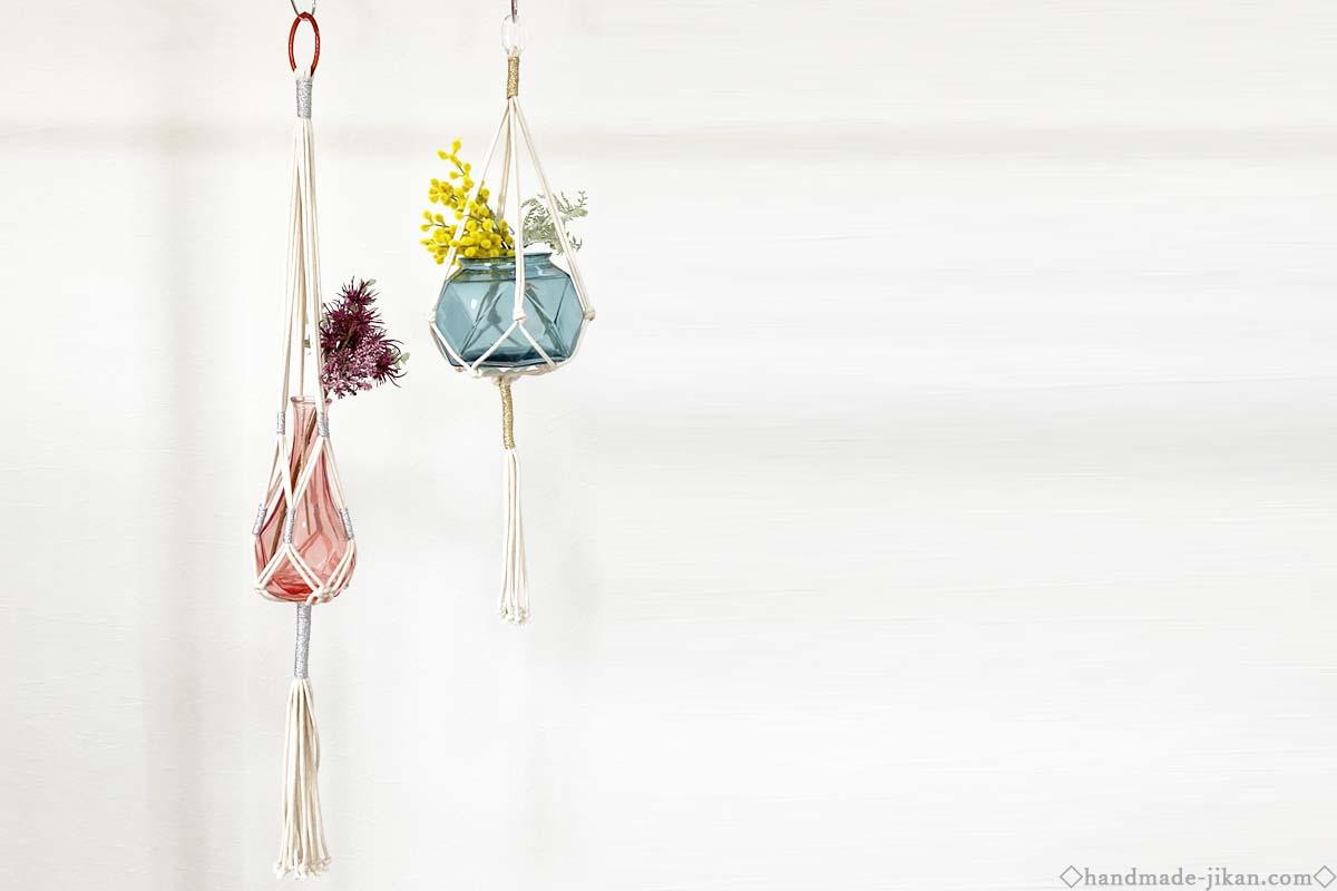 白とメタリック糸で作ったプラントハンガー