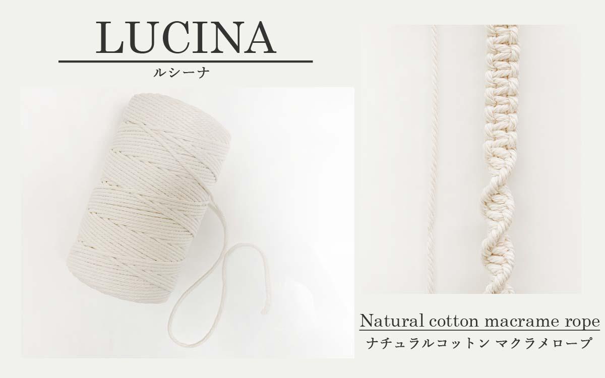 LUCINAナチュラルコットンマクラメロープ