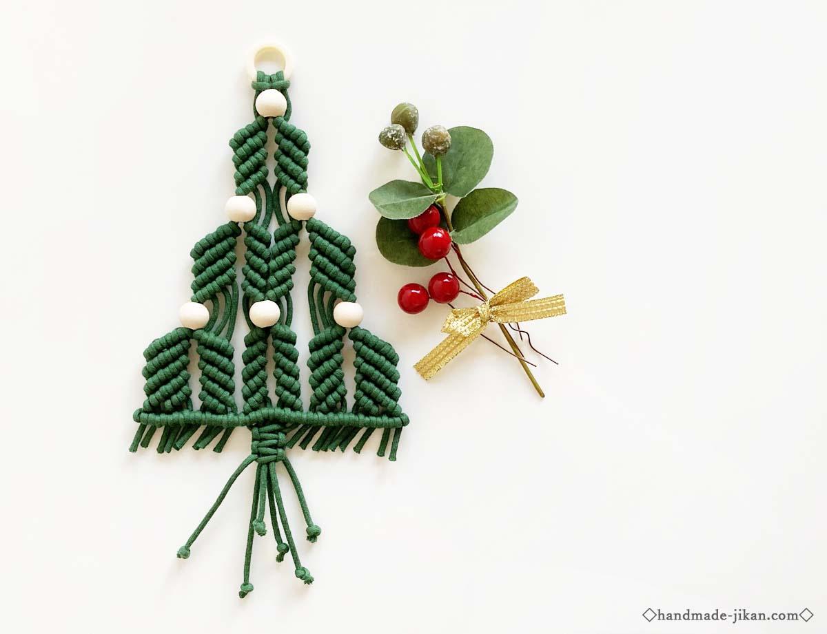マクラメ編みで作ったグリーンのクリスマスツリー