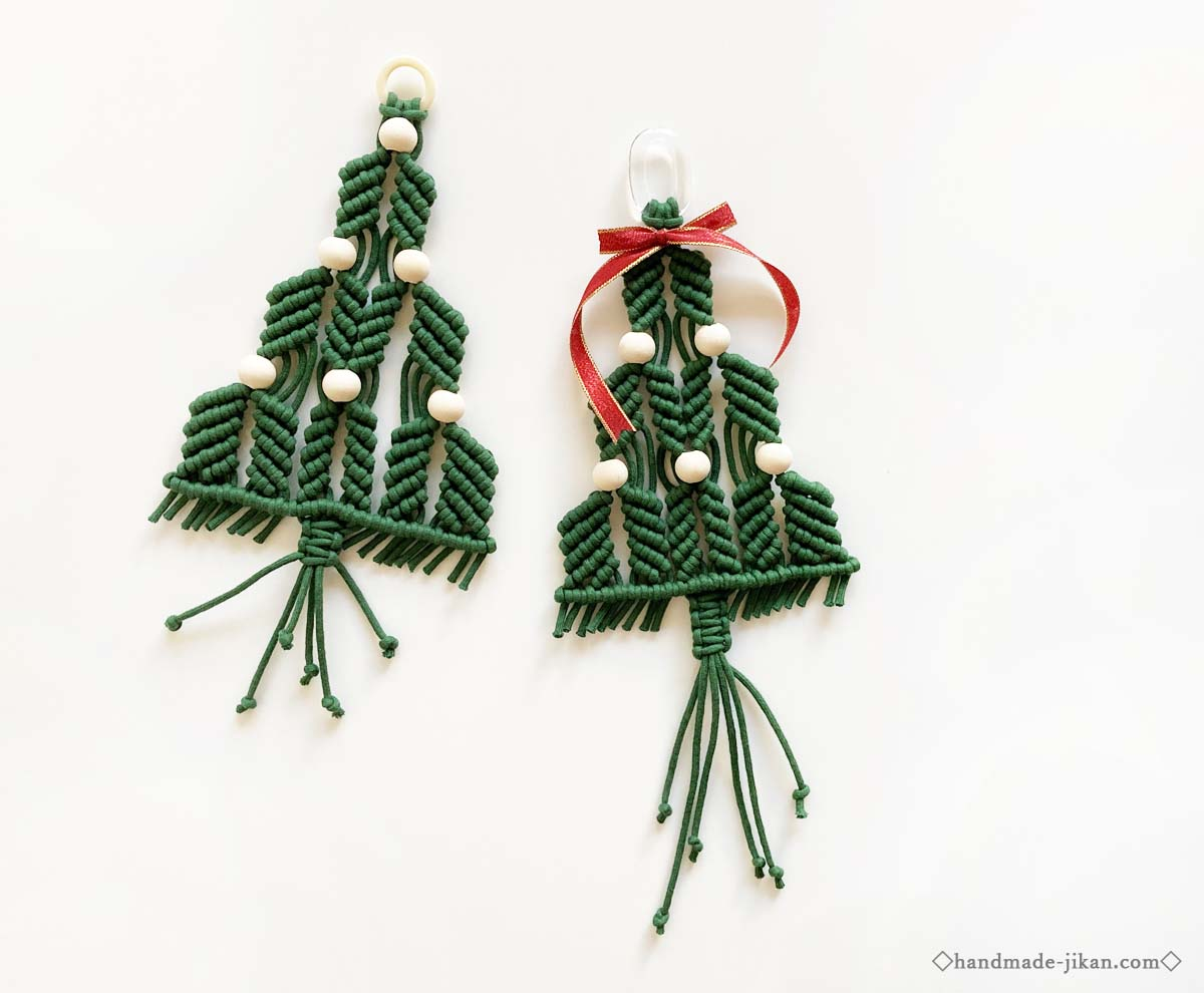 マクラメ編みのクリスマスツリー2つ