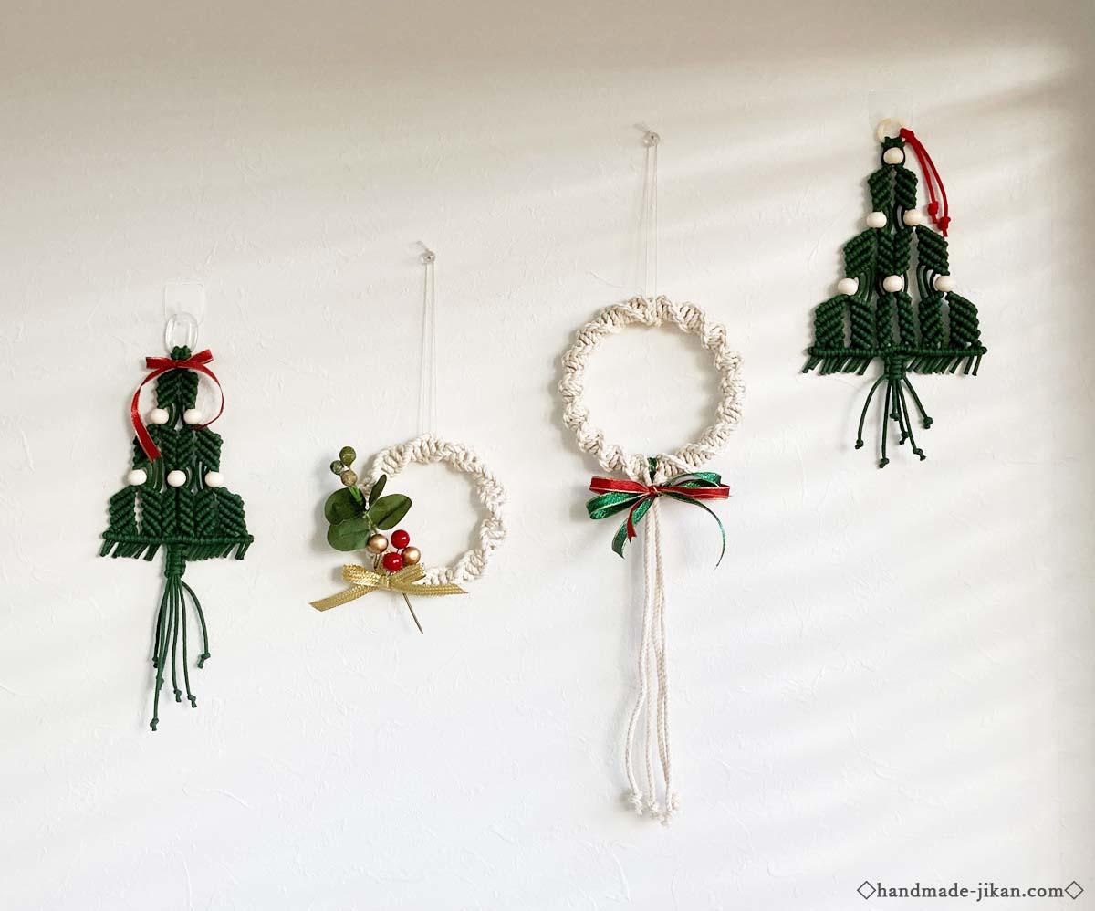 ハンドメイドしたクリスマスの飾り