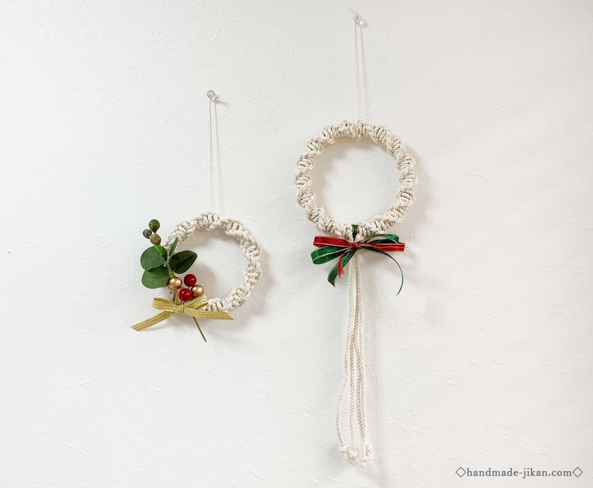 大小ふたつのクリスマスリース